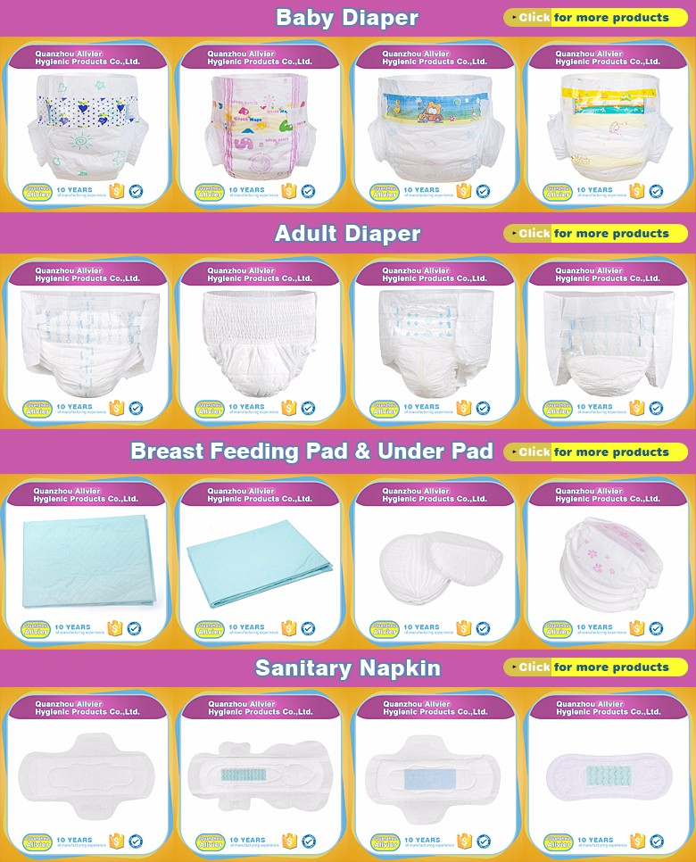 Factory wholesale elastic waist disposable baby diaper with leaking guard