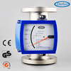 DH250 high quality variable area lpg gas metal tube flow meter totalizer