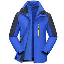 Fashion and Casual Breathable Ski jackets for men Outdoor Winter Jacket Ski Jackets For Man