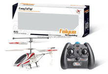 Designer most popular rc helicopter v-max