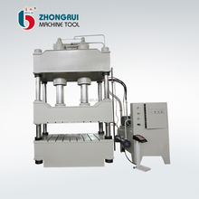YTD32 hydraulic press for rubber vulcanization