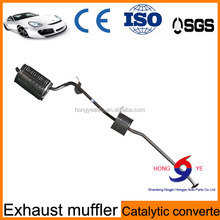 Chinese factory car spare parts exhaust pipe with lower price