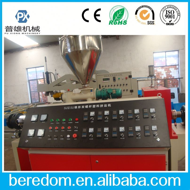 Fully Automatic Gypsum Board Laminating Machinery/Equipment/Plant