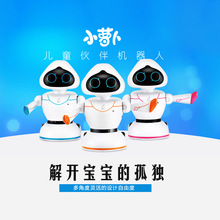 Intelligent voice interactive early childhood educational learning toy robot spot quick radish