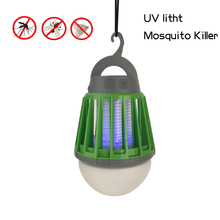 Waterproof Rechargeable UV LED Mosquito Killer Lantern