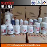 fleetguard lf667 oil filter lf16352 lf3349 fs1006 ff5612