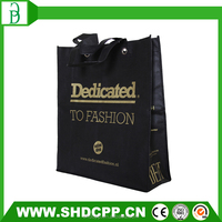 china price hot sale pp laminated non woven shopping bag