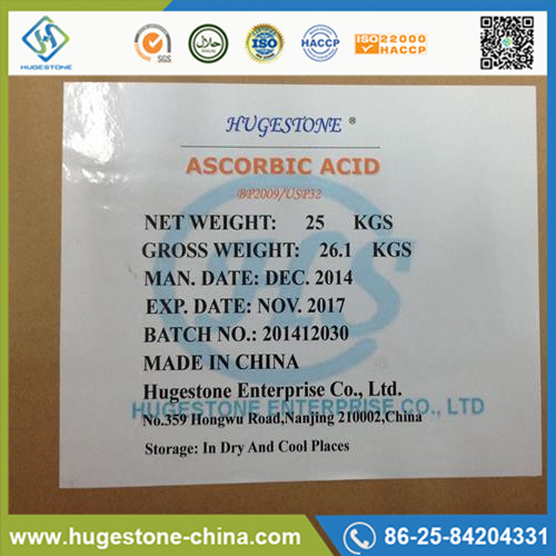 Wholesale Vitamin C Ascorbic Acid Price In China