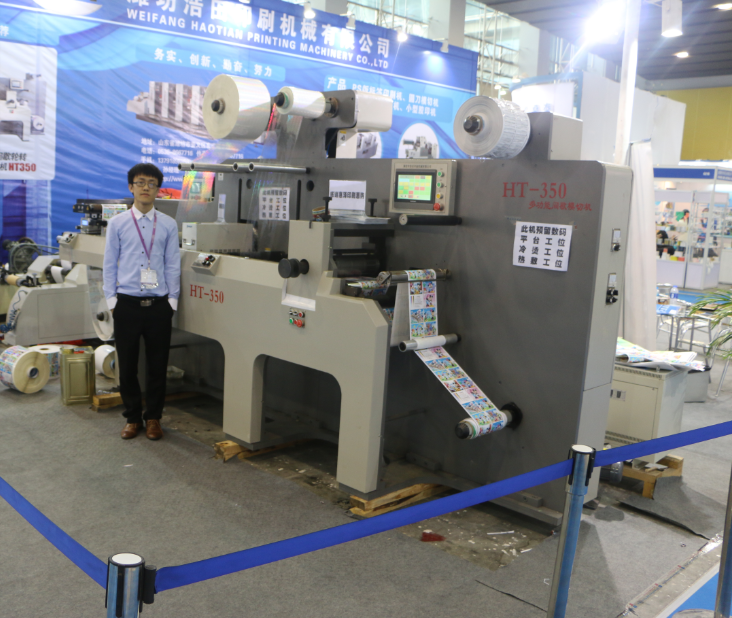 BEST QUALITY low price paper intermittent rotary semi rotary HT 350 die cutting machine