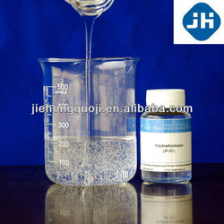 Dimethicone Silicone liquid massage oil material