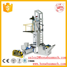 honghua high speed hdpe ldpe film blowing machine extruder for plastic bag