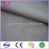 Soft skin friendly textile material for vests and jackets