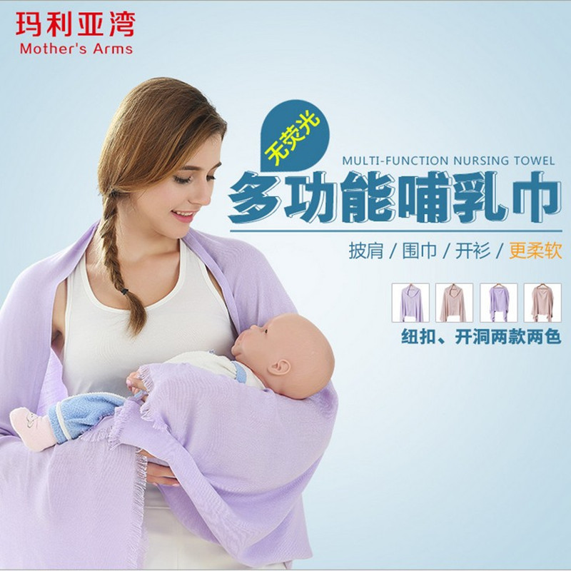 List Manufacturers Of Nursing Cover For Breastfeeding Buy Nursing Cover For Breastfeeding Get