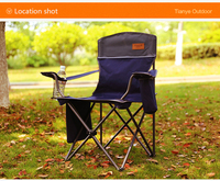 New design outdoor furniture high quality folding arm chair with bag