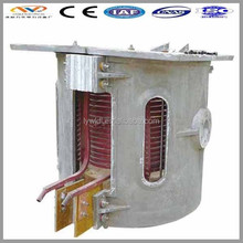 low price induction melting furnace price for melting aluminum a4n ingot aluminum alloy ingot 99.7