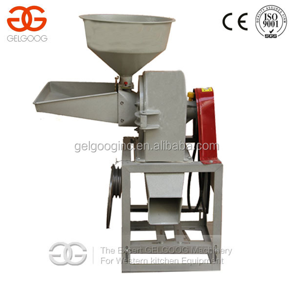 Small Size Corn Grinding Machine | Automatic Rice Milling Machine