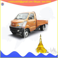 Manufacture direct sale for China sinotruck CDW CDW1030N2MEV one cab 4*2 0.5ton electric cargo truck sale in uae