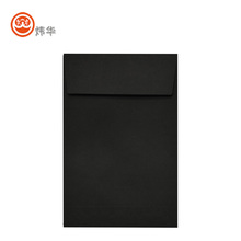 2018 China supplier OEM C5 black concentrate shatter envelope with seal and peal