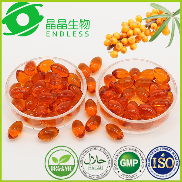Natural seabuckthorn seed oil skin tightening pills