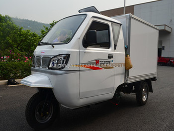 2015 new product commercial tricycle with container/250cc Cargo Tricycle with closed cabin /3 wheels new motorcycle