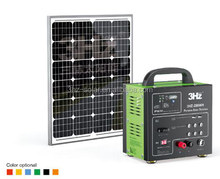 Mini Solar Power System Home panel 50W
