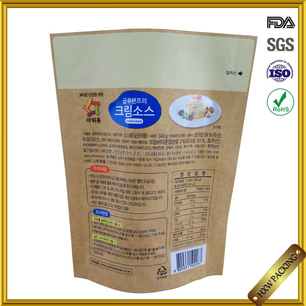 FDA food packaging take away fast food brown paper bag with zip