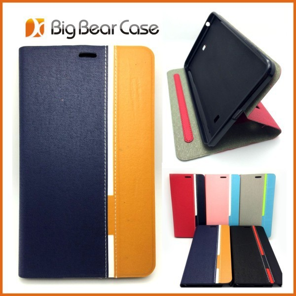 Flip leather cover case for samsung galaxy tab4 7.0 t230/ t231