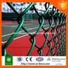Sale High quality chain link fence/direct manufacture