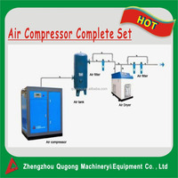 AC power Electric rotary screw air compressor with dryer and air tank for general industry