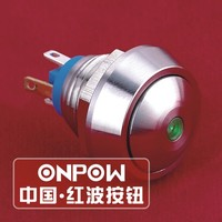ONPOW 12mm Spot illuminated metal push button switch(GQ12B-10D/J/G/2.8V/S) (Dia. 12mm) (CE, CCC,ROHS,REECH)