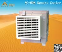 KEYE ZC-60K evaporative window unit air conditioner lowest voice
