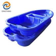 Low price 2.5m PE plastic river garbage collection boat