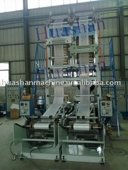 Two Head Film Blowing machinery,Double die head film blowing extruder,Blowning Film machine