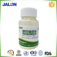 [Justlong]Animal feeds Purified Yeast Beta Glucan for livestock & aquatic