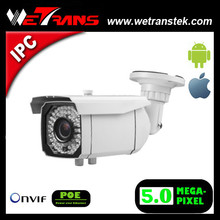 "High quality 1/3.2""CMOS SENSOR OV5658 5.0MP Real-time IP camera monitoring system POE Camera"