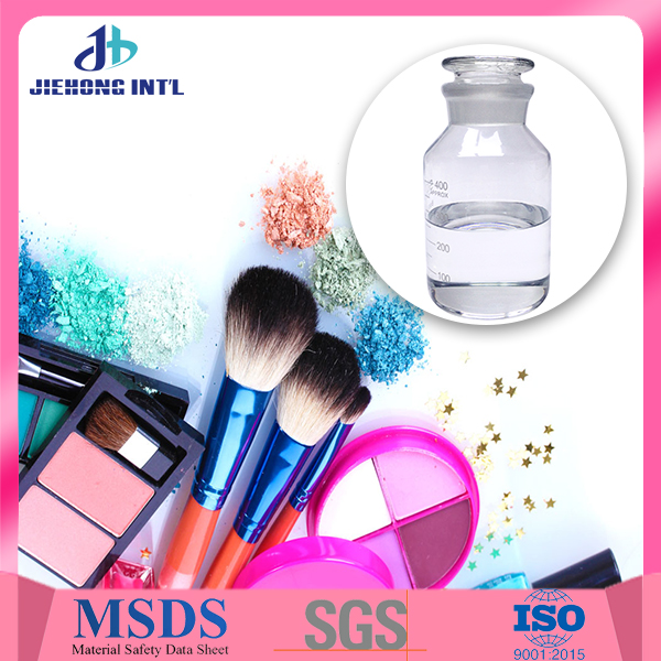 wholesale 201 silicone oil low viscosity for cosmetics use