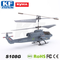 Syma S108G 3 Ch Gyro Remote Control Mini RC Toy Helicopter
