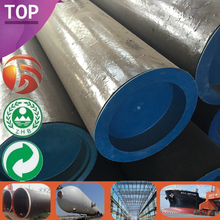 Oil and gas/building materials/hollow tube steel hollow tube round tube carbon tube 25mm dia