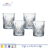 set of 4 crystal double old fashished rock whiskey glass