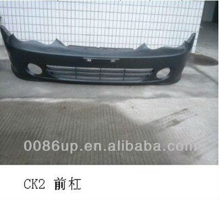 Good quality & Low price Auto Spare Parts front bumper for Geely ck2