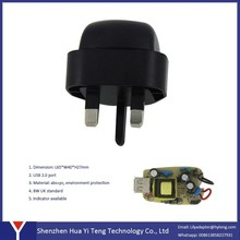professional manufacturer 8w usb power adapter 5v 1.5a with UL CE PSE