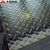 Factory wholesale low price high quality aluminum diamond plate sheets