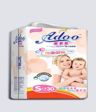 companies looking for distributors New-designed sleepy organic disposable incontinence soft breathable wholesale baby diaper