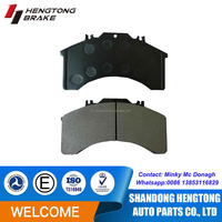 Affordable price OEM disc brake, disc brake pad