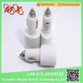 wireless 5v 2a car charger electric car charger usb mp3 player dual car promotional usb charger