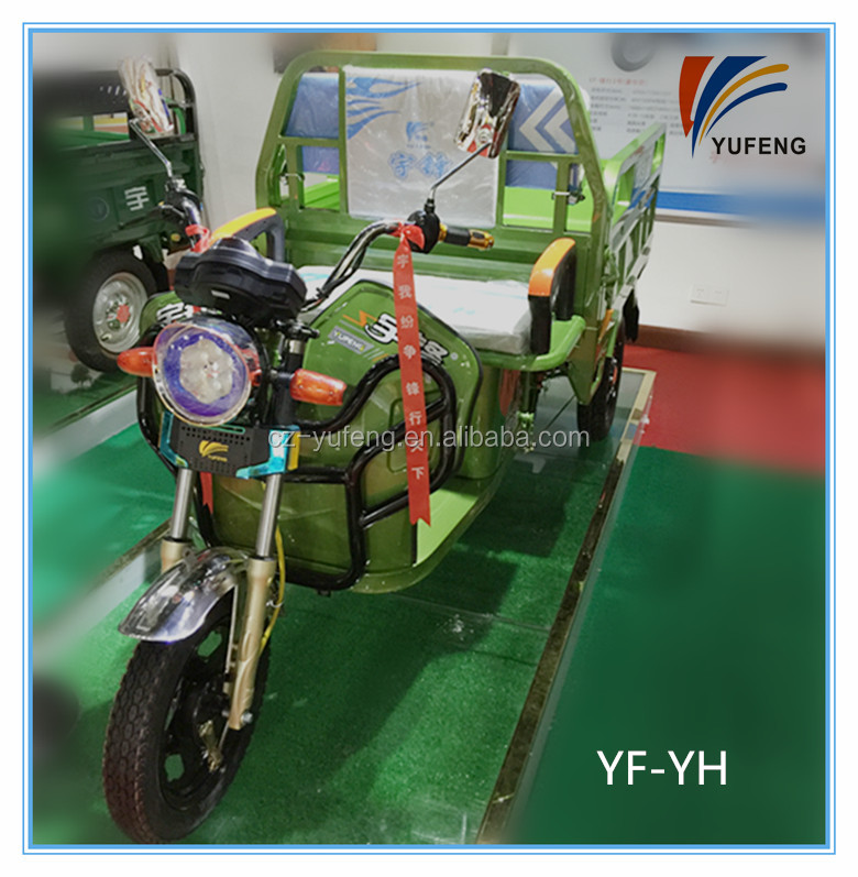 drum brake strating system electric kick/three wheels tricycle for cargo