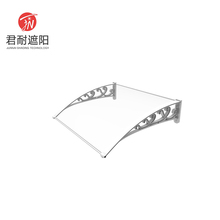 5.2mm Hollow Polycarbonate Awning for Door