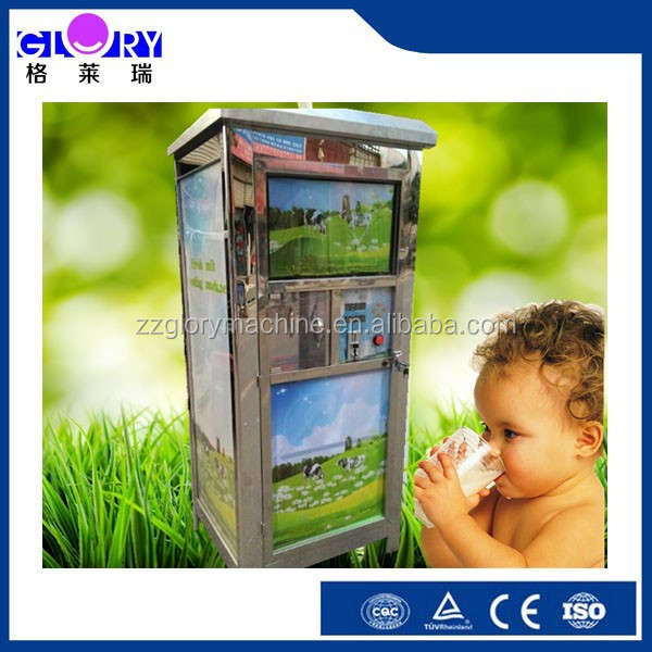 150L stainless steel 304 coin accept one leglen automatic milk vending machine