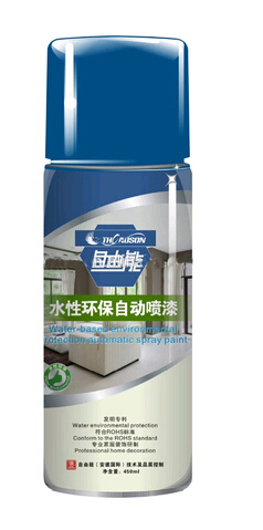 Environmental water-based automatic paint / thermoplastic acrylic aerosol paint