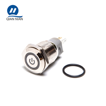 Best Price 16mm IP67 220V momentary metal push button with ring led